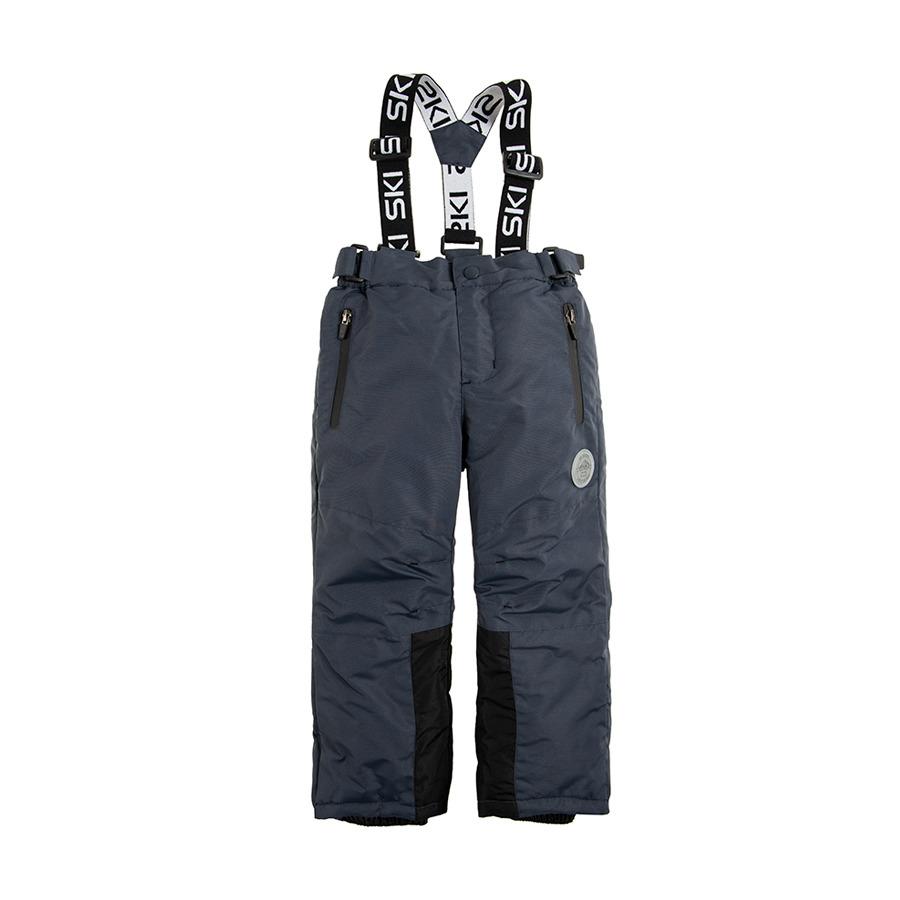 Cool Club, Spodnie narciarskie chłopięce, szare